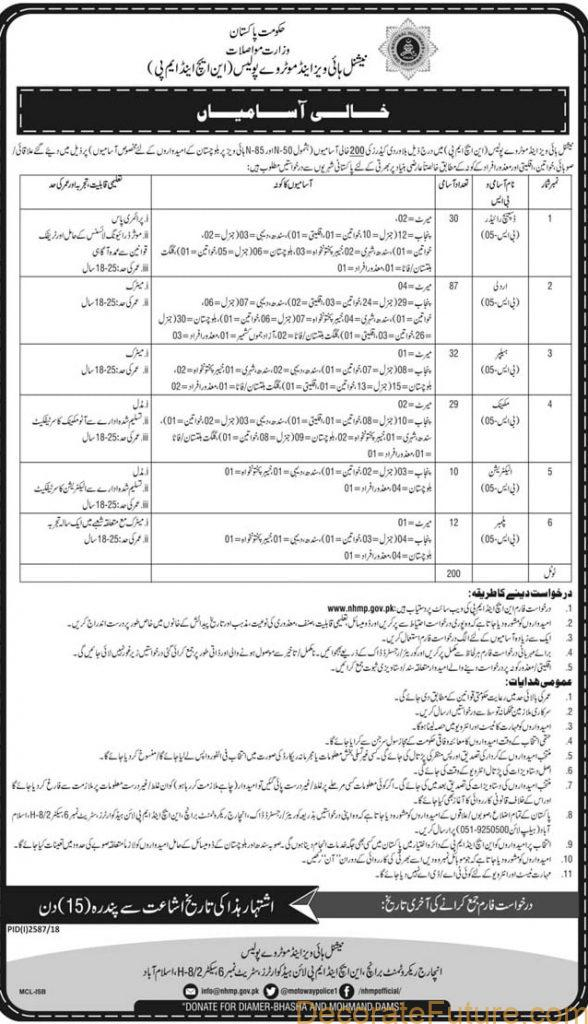 National Highway & Motorway Police jobs ad december 2018