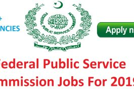 federal public service commission LATEST JOBS