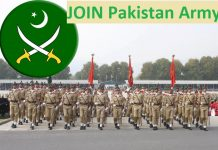 Join Pakistan Army 2019 short courses