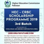 HEC Fully Funded CRBC Scholarship Program By China 2019