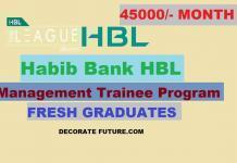 Habib Bank HBL Management Trainee Program MTO
