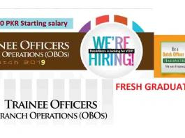 Trainee Officer Branch