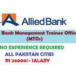 Allied Bank Management Trainee Officers (MTOs) In Pakistan