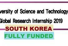 UST Global Internship 2019-2020 In South Korea