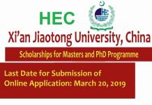 HEC Xian Jiaotong University Scholarship For Masters & PhD Program 2019