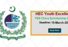 HEC Youth Excellence YES China Scholarship 2019