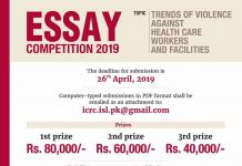 ICRC 6th Bilingual Essay Writing Competition 2019