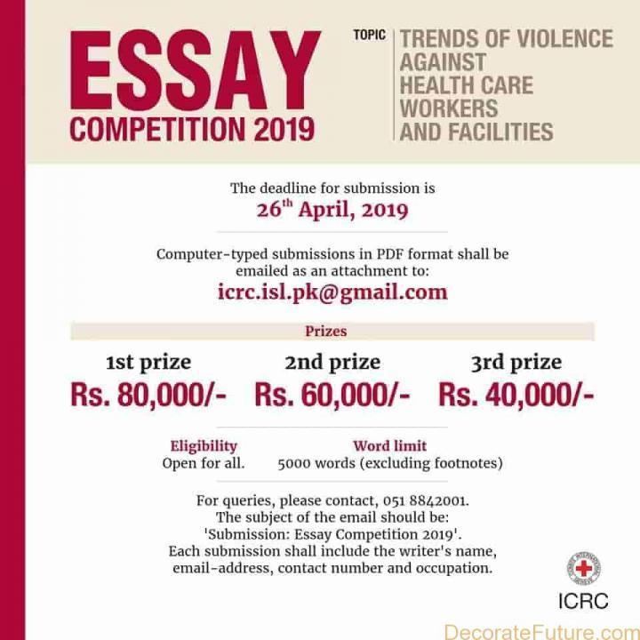 Scholarship Essay Prompts 2019: ICRC 6th Bilingual Essay Writing Competition 2019