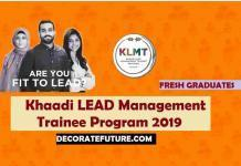 Khaadi LEAD Management Trainee Program 2019