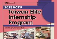 Taiwan International NCTU Elite Internship Program 2019