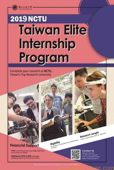 NCTU Elite Internship Program 2019