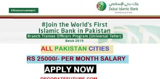 Branch Trainee Officers Program