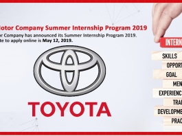 Indus Motor Summer Internship Program 2019 apply