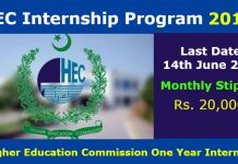 HEC One Year Internship 2019