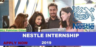 Nestle Internship Program 2019 Application Form