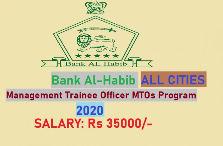 Bank Al-Habib Jobs 2020