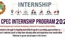 Internship In Pakistan